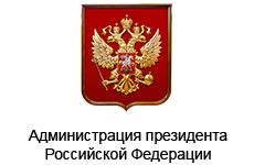 president-admin
