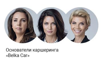 Екатерина Макарова, Лориана Сардар, Елена Мурадова